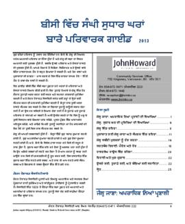 JHSLM-Family Guide to Federal Corrections in BC (Punjabi) 2013.pdf